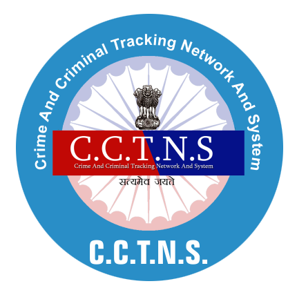 CCTNS In Kerala