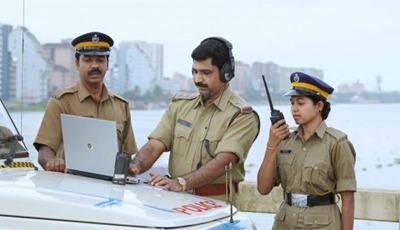 Kerala State Police