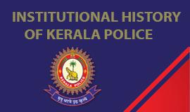 History of Kerala Police